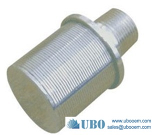 lateral nozzle supplier