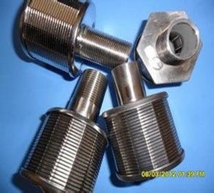 filter nozzles for water softeners