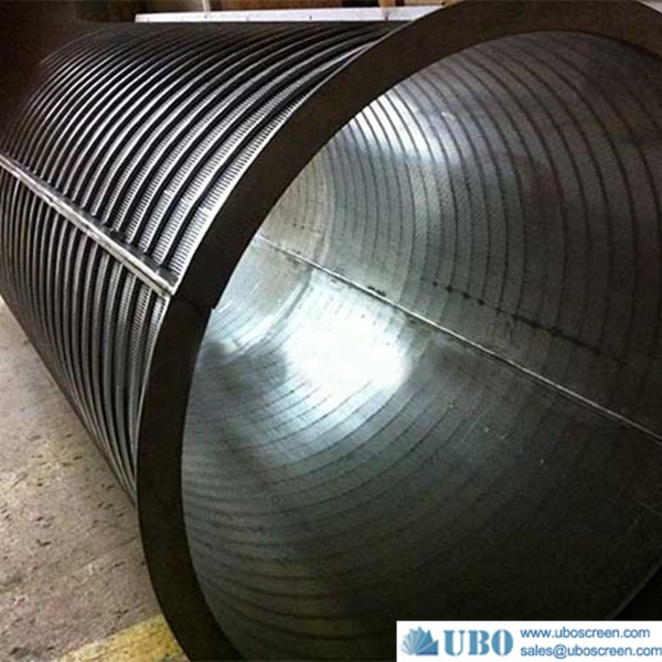 Intake Drum Screen