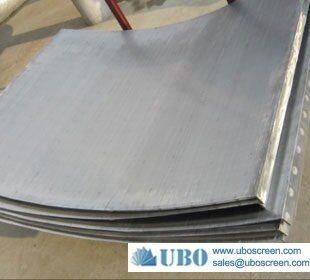Low carbon steel sieve bend screen