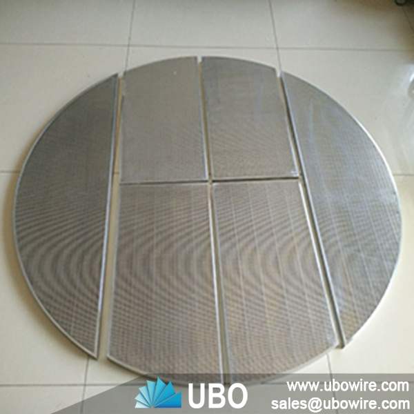 wedge wire false bottom beer brewery screen