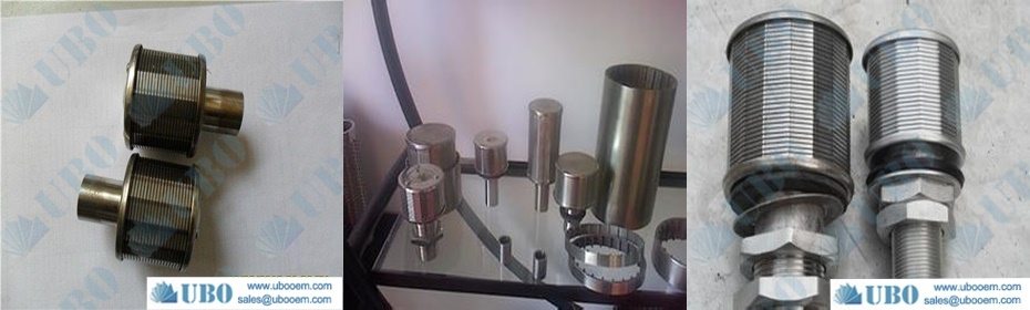 filter nozzles boiler water treatment
