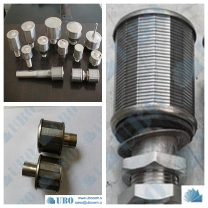 boiler water conditioning nozzle filter