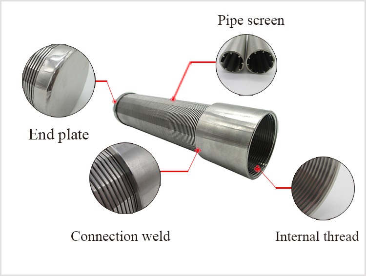 water well screen tube
